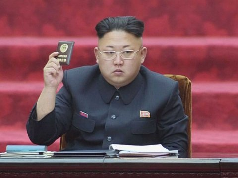 North Korea Has Banned The Use Of The Name Kim Jong-Un